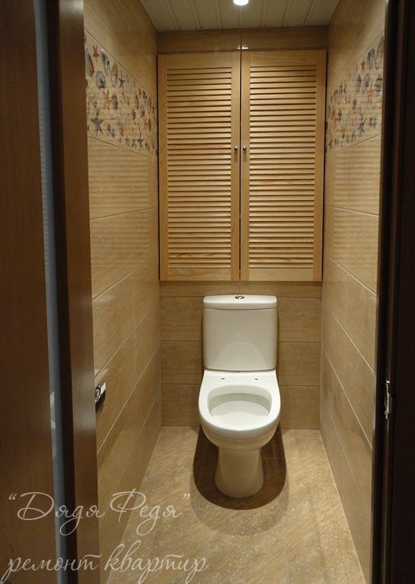 Как сделать дверь для туалета
