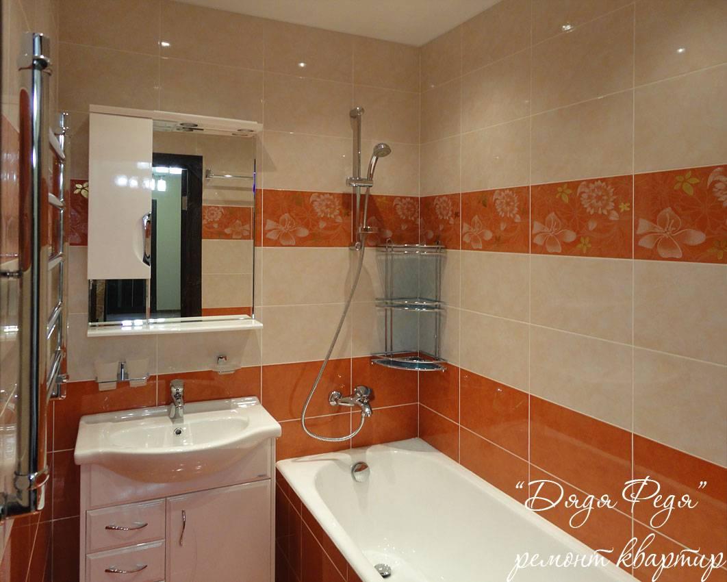 Оранжевая плитка в ванной фото