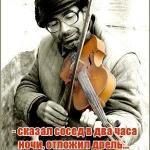 Ремонт Шерлока Холмса