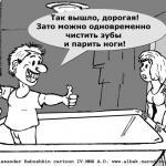 Идея по ремонту ванной (раздаём бесплатно)